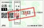 120128-sirukuro-doS.jpg
