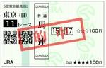 121125-japanC.jpg