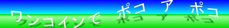 pokoa-logo.jpg